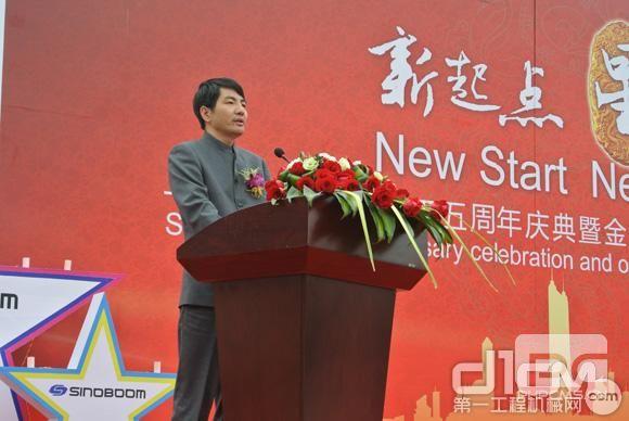 湖南星邦重工有限公司董事长刘国良致辞